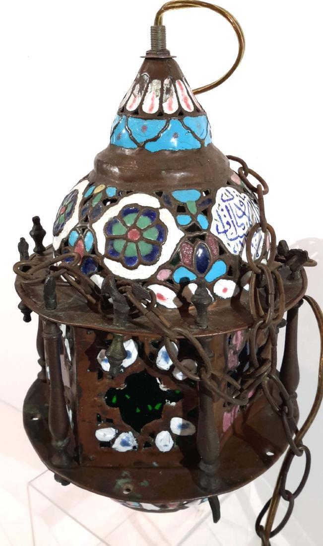 Islamic Enamel on Copper Mosque Lamp - 3