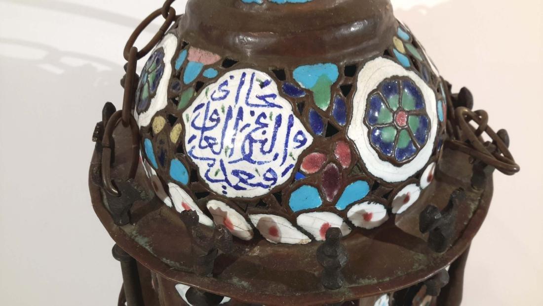 Islamic Enamel on Copper Mosque Lamp - 6