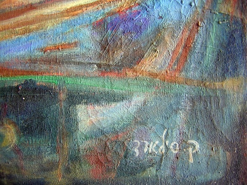 Claire (Klara) Szilard (Hungarian - Israeli, born 1921) - 2