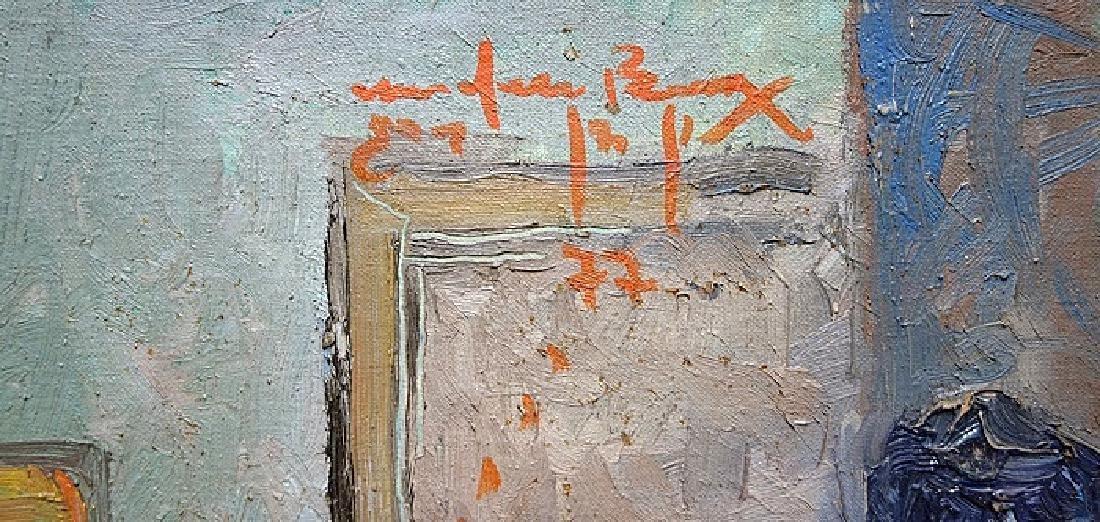 Shlomo Van den Berg (Israeli - German, 1920-1982) - 3