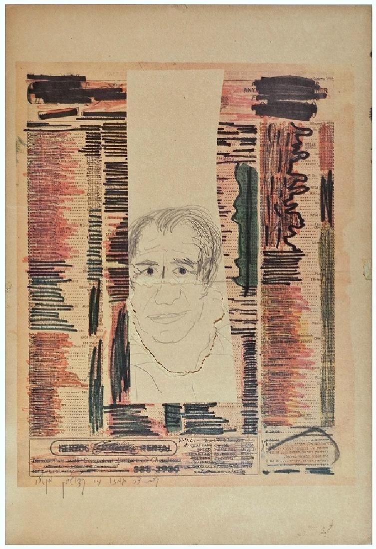 Menashe Kadishman (Israeli, 1932-2015)