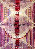 Michal Na'aman (Israeli, born 1951)