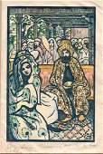Lucien Pissarro (French - British, 1863-1944)