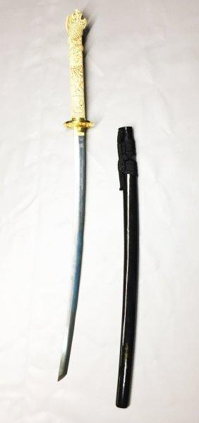 Spain Toledo Katana Sword