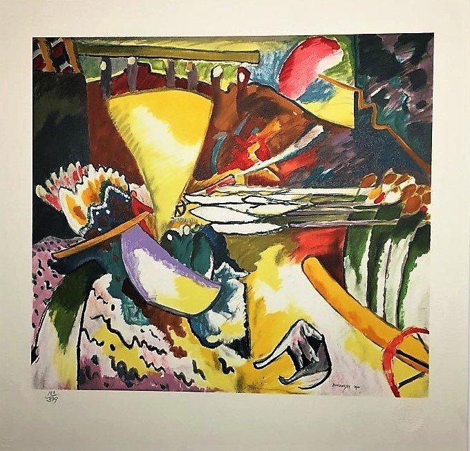 Kandinsky Litho Certif Russia Museum