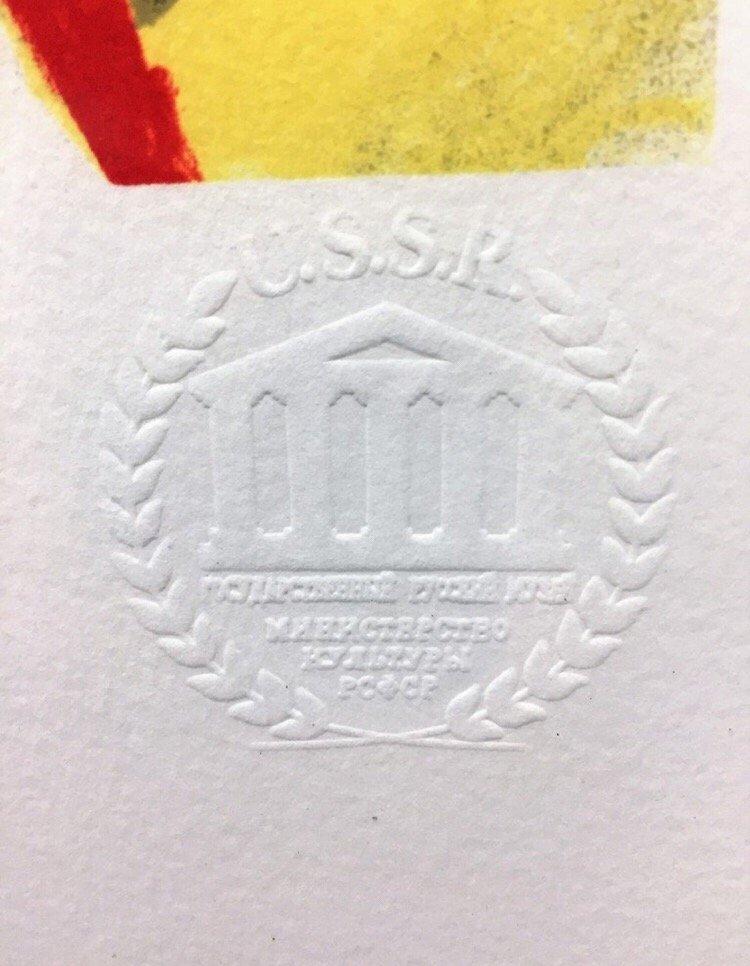 Kandinsky Litho Certif Russia Museum - 5