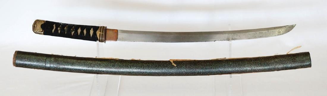 A Japanese Sword [Chisa Katana]