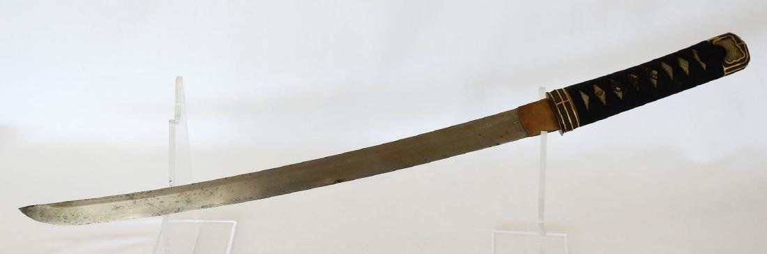 A Japanese Sword [Chisa Katana] - 3