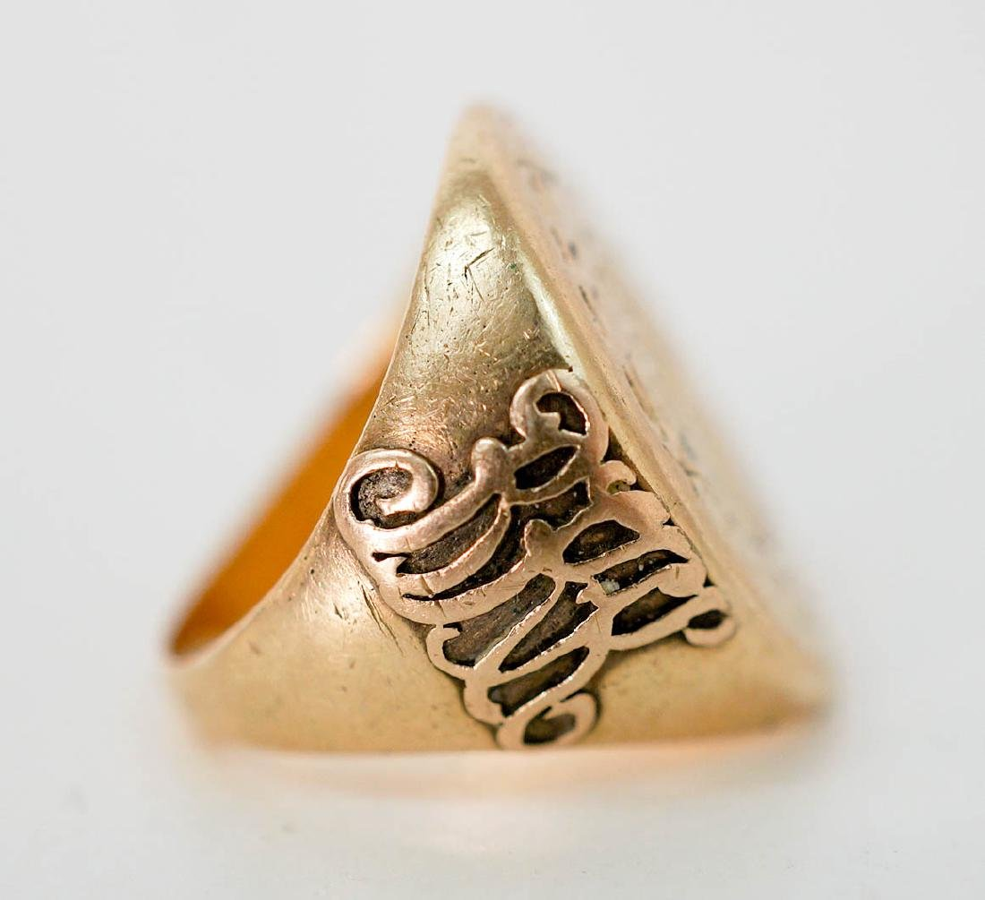 14k Gold Ring with Seal Pattern - 3