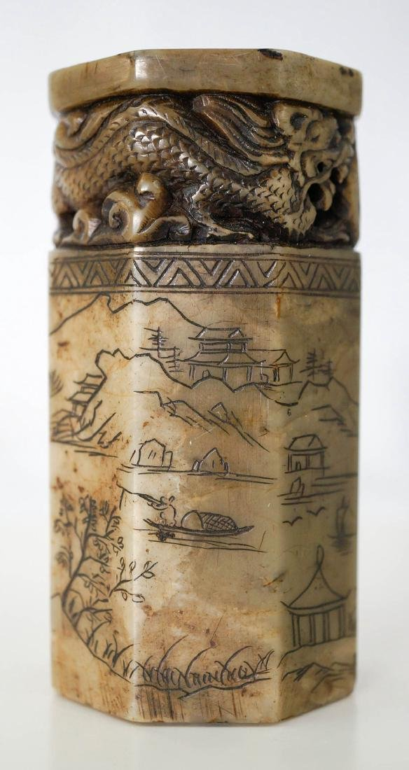 "A Chinese Carved Stone Seal 4"" Tall"