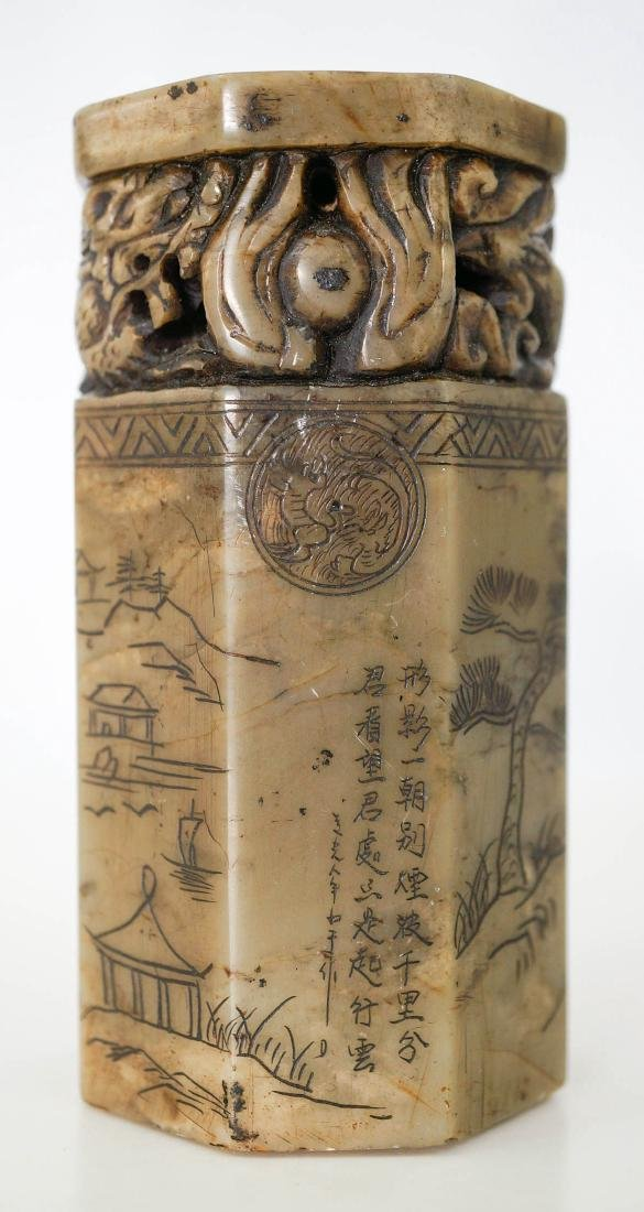 "A Chinese Carved Stone Seal 4"" Tall - 3"