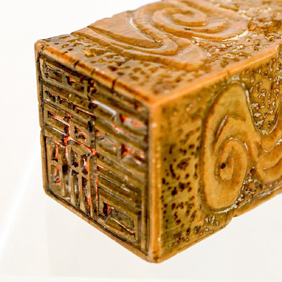 A Chinese Carved Stone Seal - 3