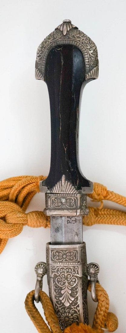Moroccan Khanjar Jambiya Koumya Dagger - 3
