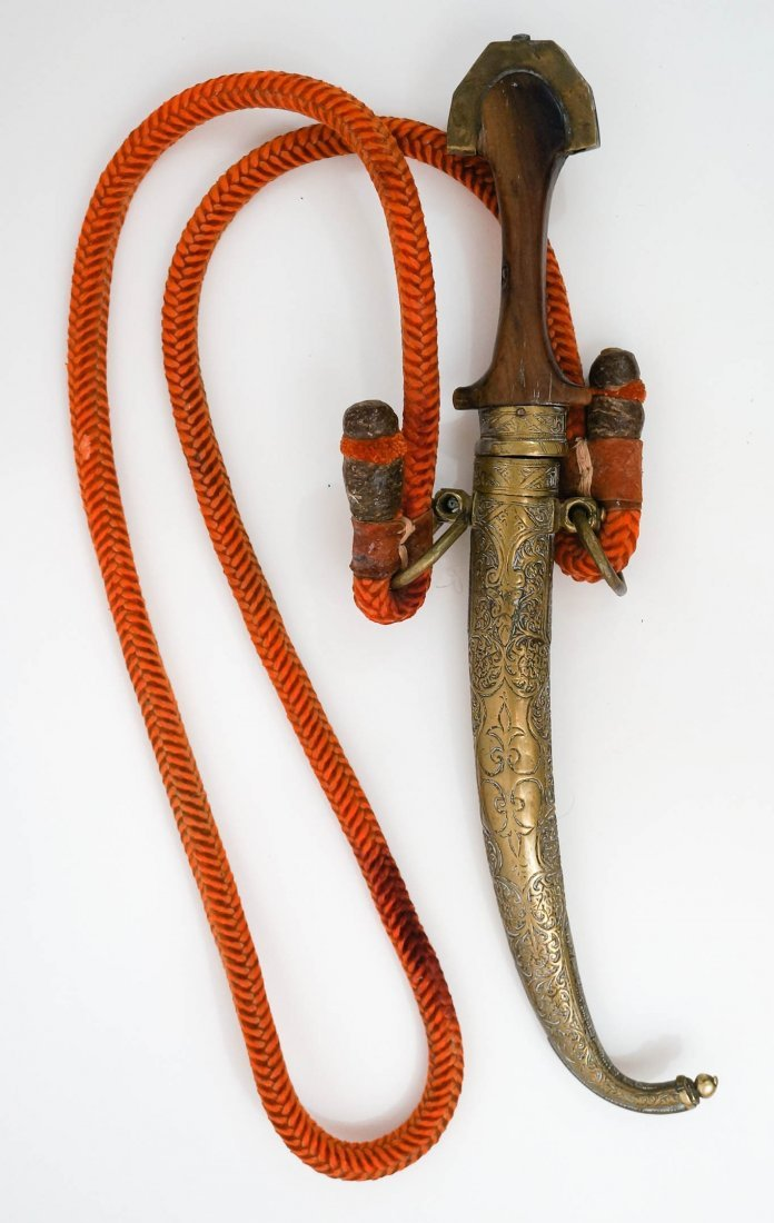 Moroccan Koumya Dagger with Sheath