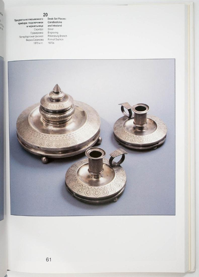 Two Books: Russian Silver and Russian Enamel - 4