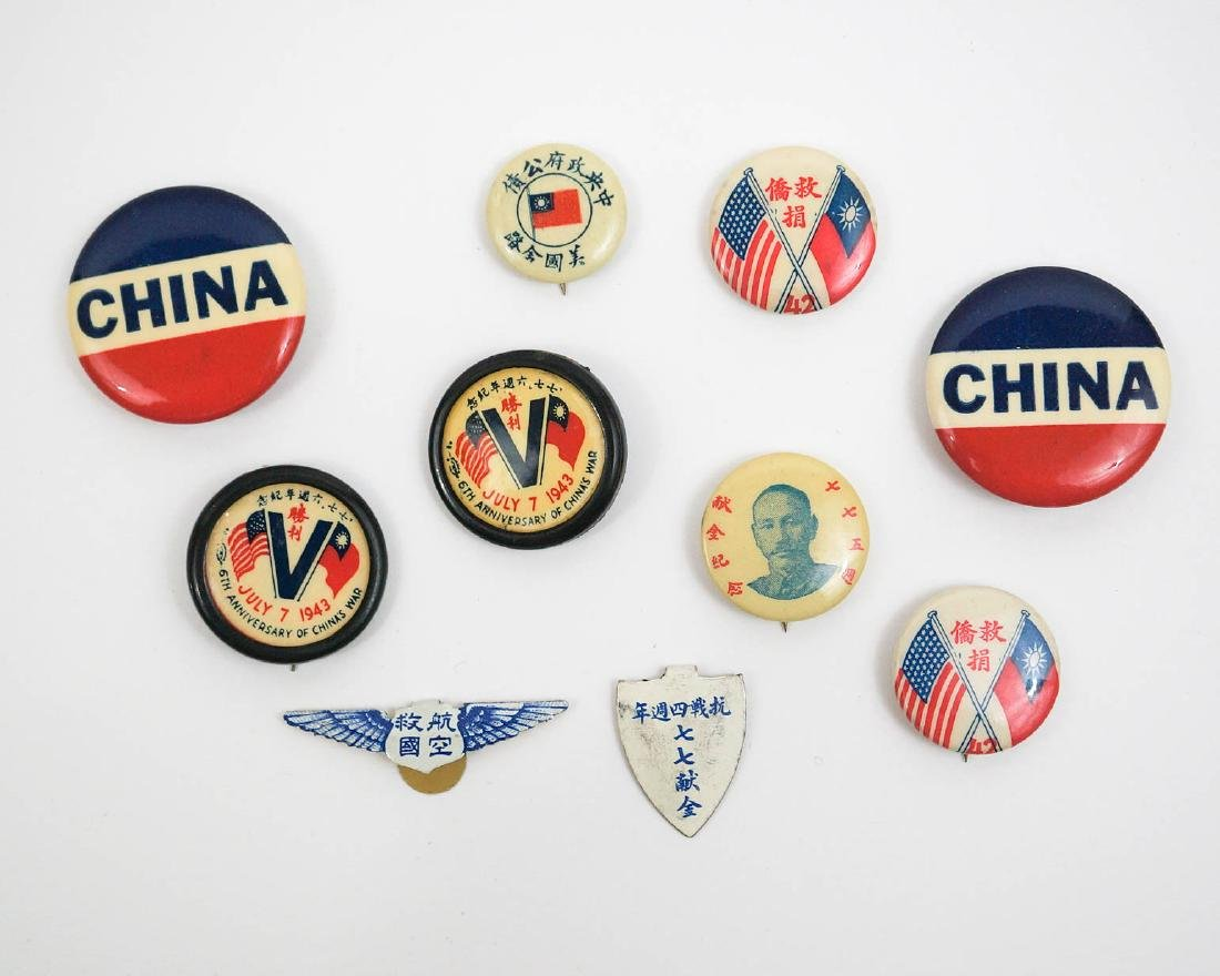Vintage Chinese Military Pinback Buttons, China