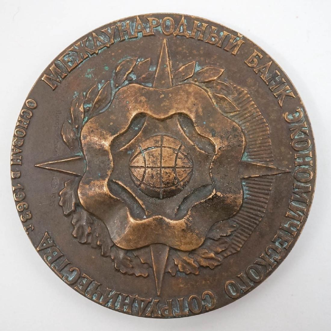 A Russian Bronze Commemorative Medal