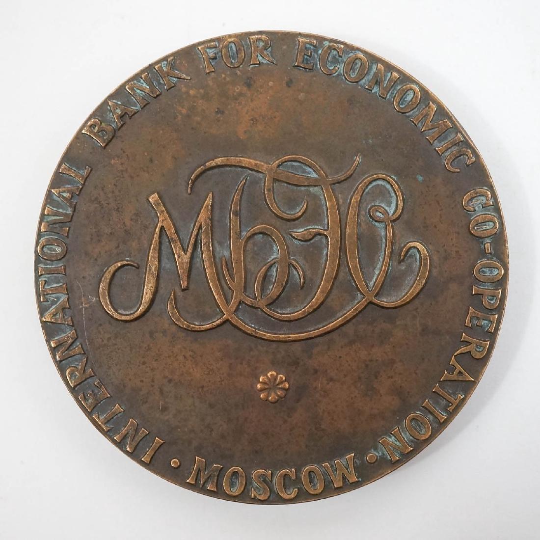 A Russian Bronze Commemorative Medal - 2
