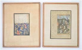 illuminated Manuscript Page and Print