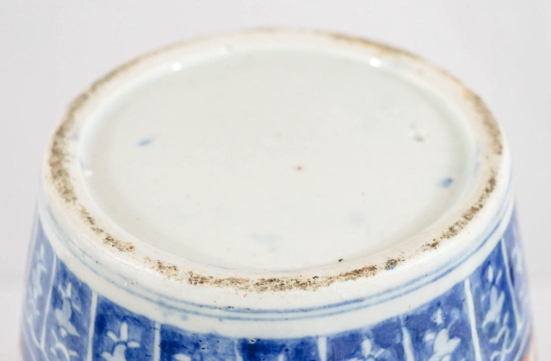 Chinese Vase - 5