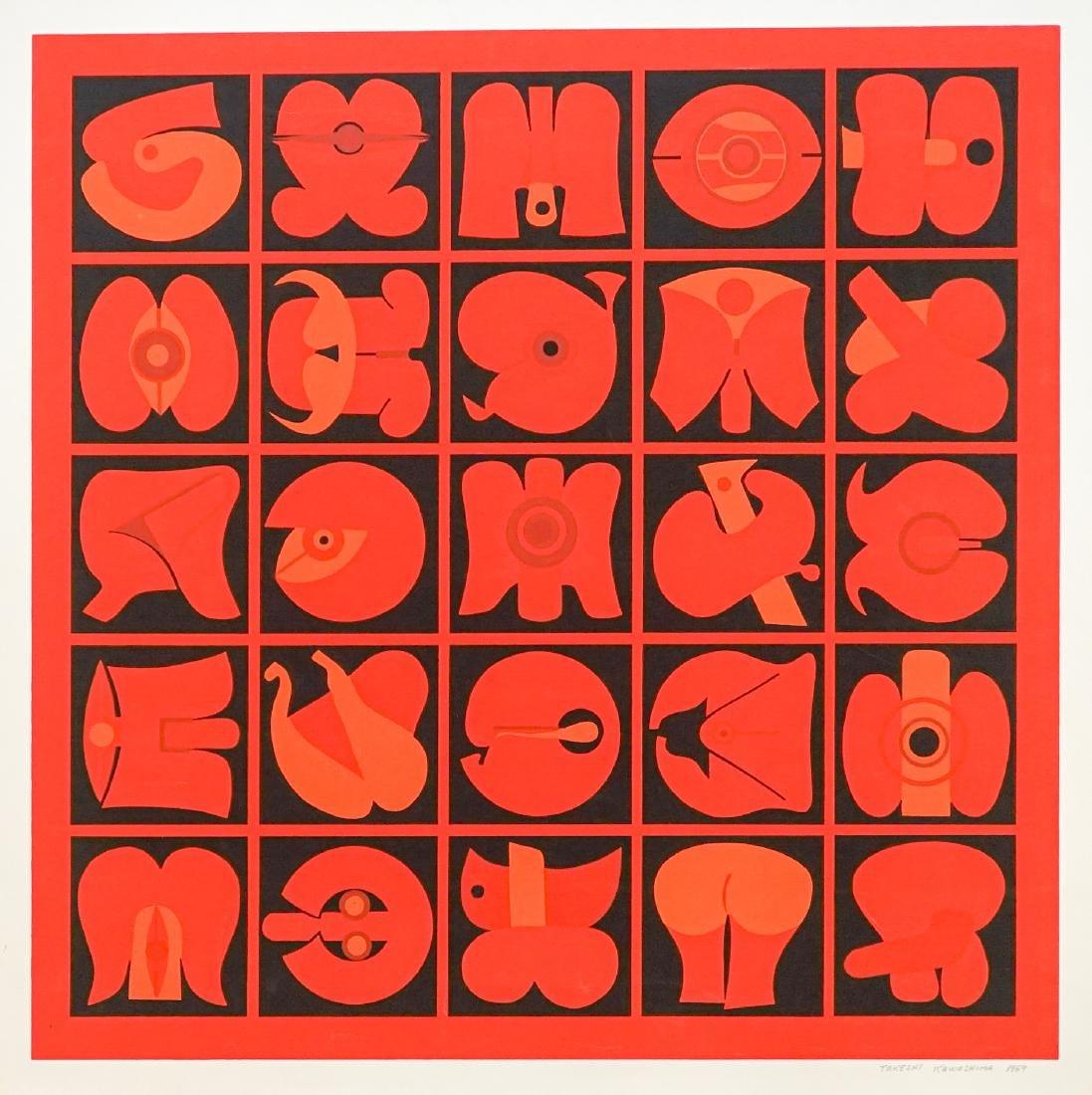 Takeshi Kawashima Color Lithograph