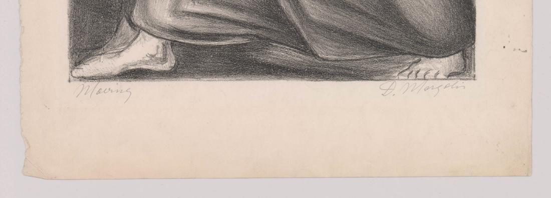 David Margolis (New York born 1910) Lithograph - 3