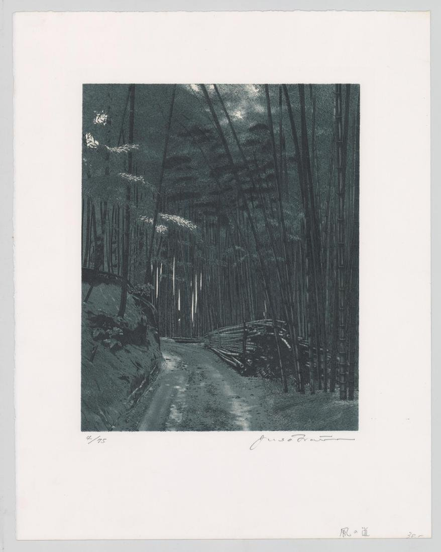 A Fine Japanese Etching of Bamboo Forest - 2