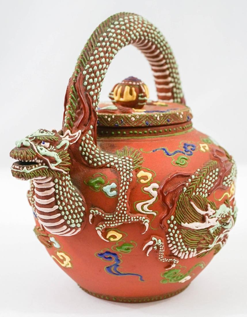 Old Chinese Yixing Zisha Teapot