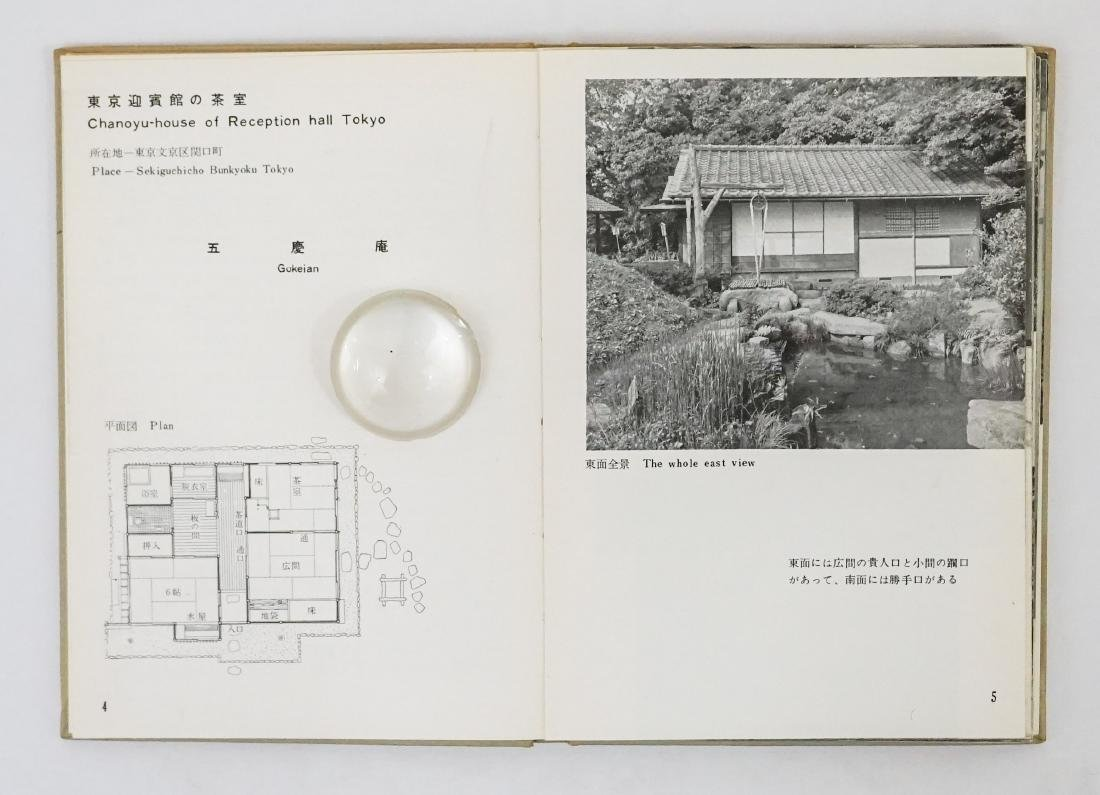 Chanoyu-House Graphic Architecture 52