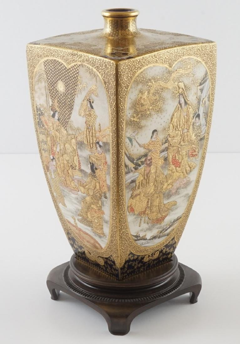 Fine Antique Japanese Kinkozan Satsuma Vase