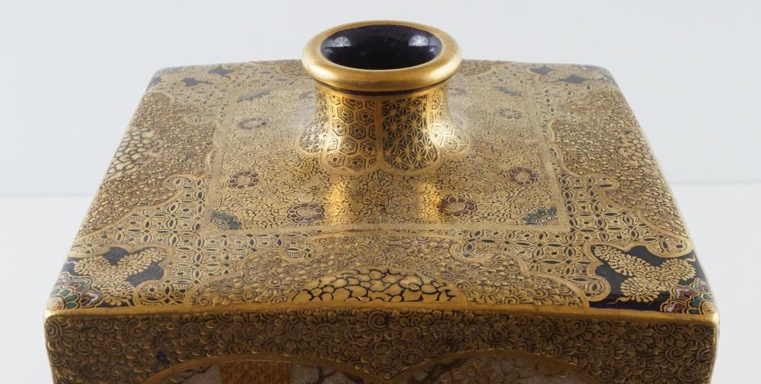 Fine Antique Japanese Kinkozan Satsuma Vase - 6