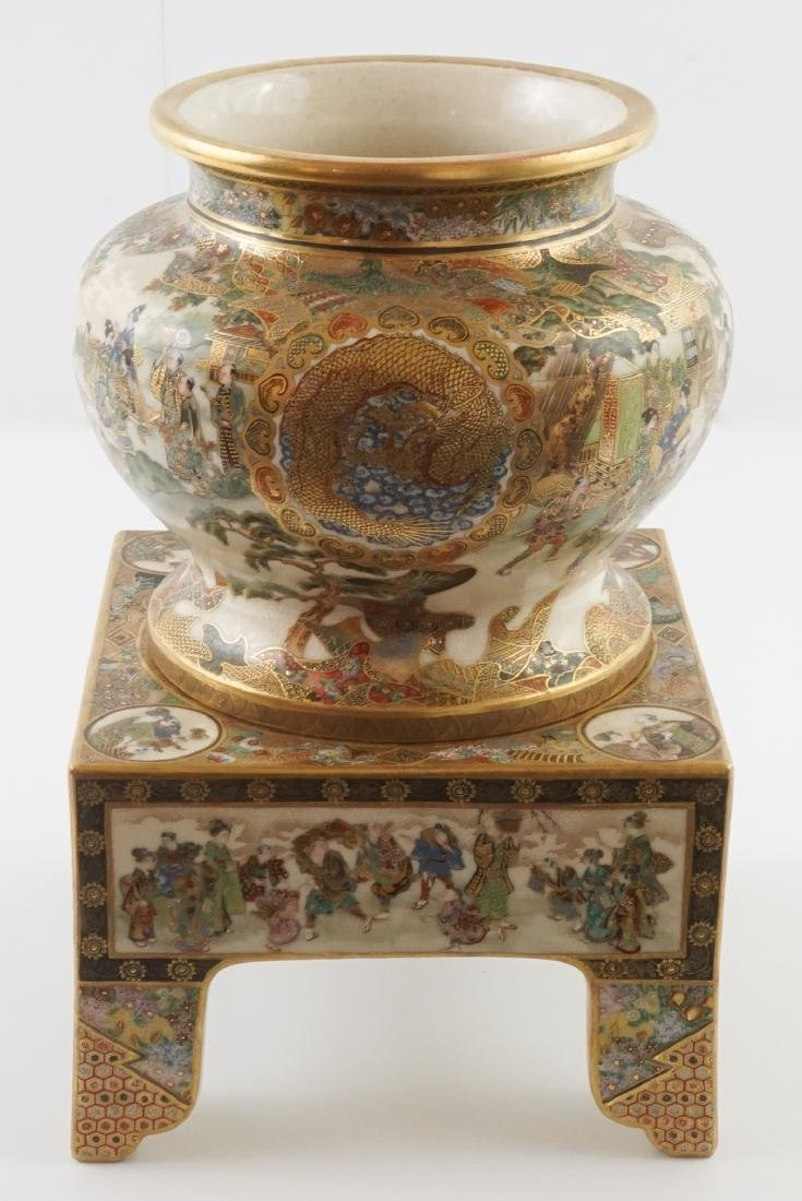 Antique Japanese Ryozan Satauma Jar with Stand