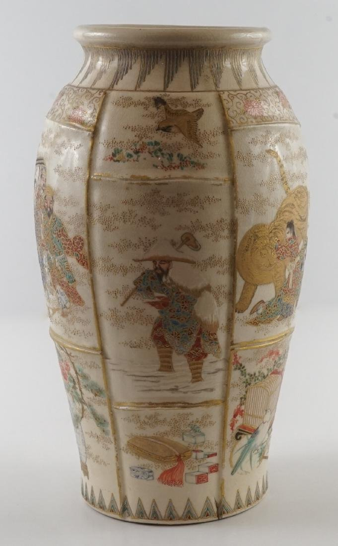 Antique Satsuma Vase - 2
