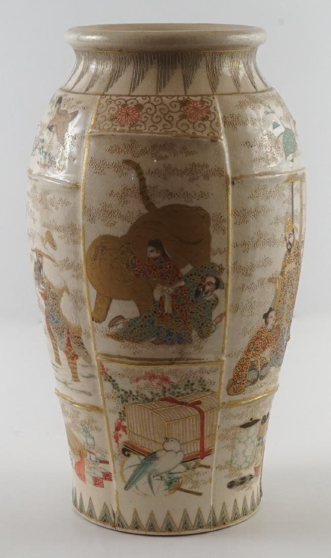 Antique Satsuma Vase - 3
