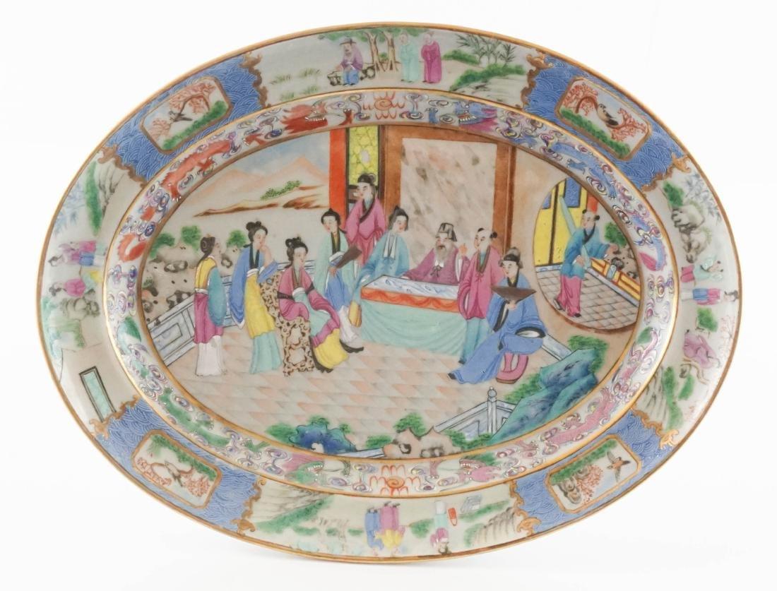 Chinese Export Mandarin Platter