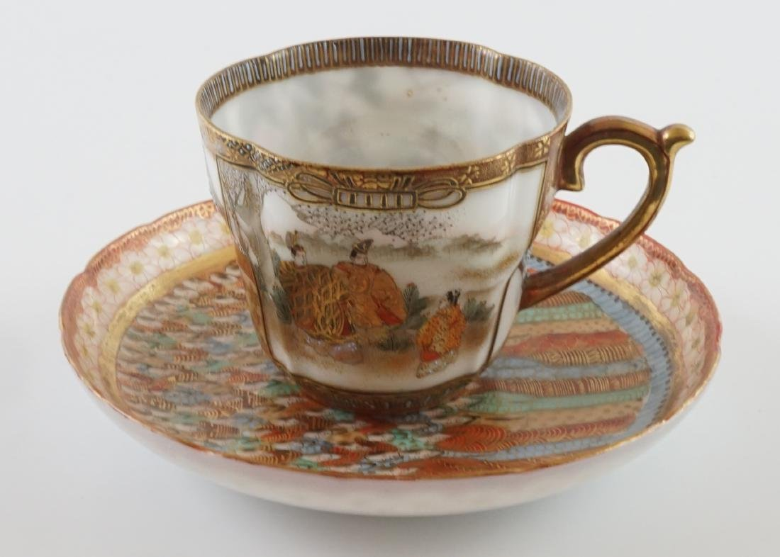 Group of Japanese Pottery, Porcelain and More - 3