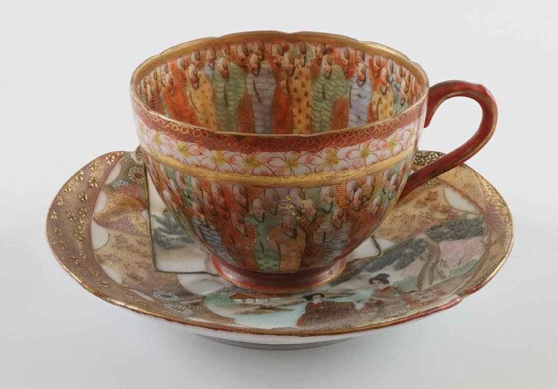 Group of Japanese Pottery, Porcelain and More - 4
