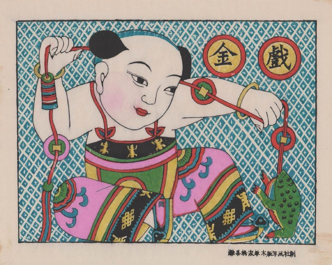 An Old Asian Woodblock Print