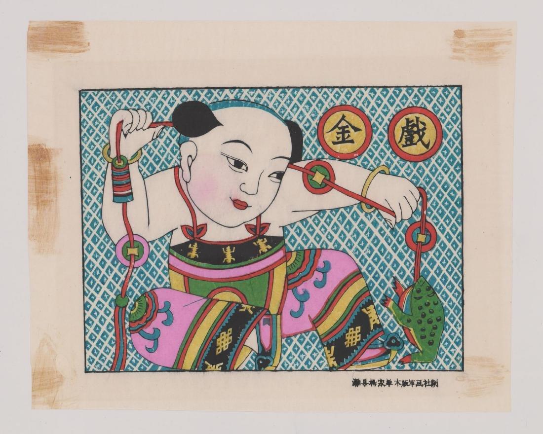 An Old Asian Woodblock Print - 2