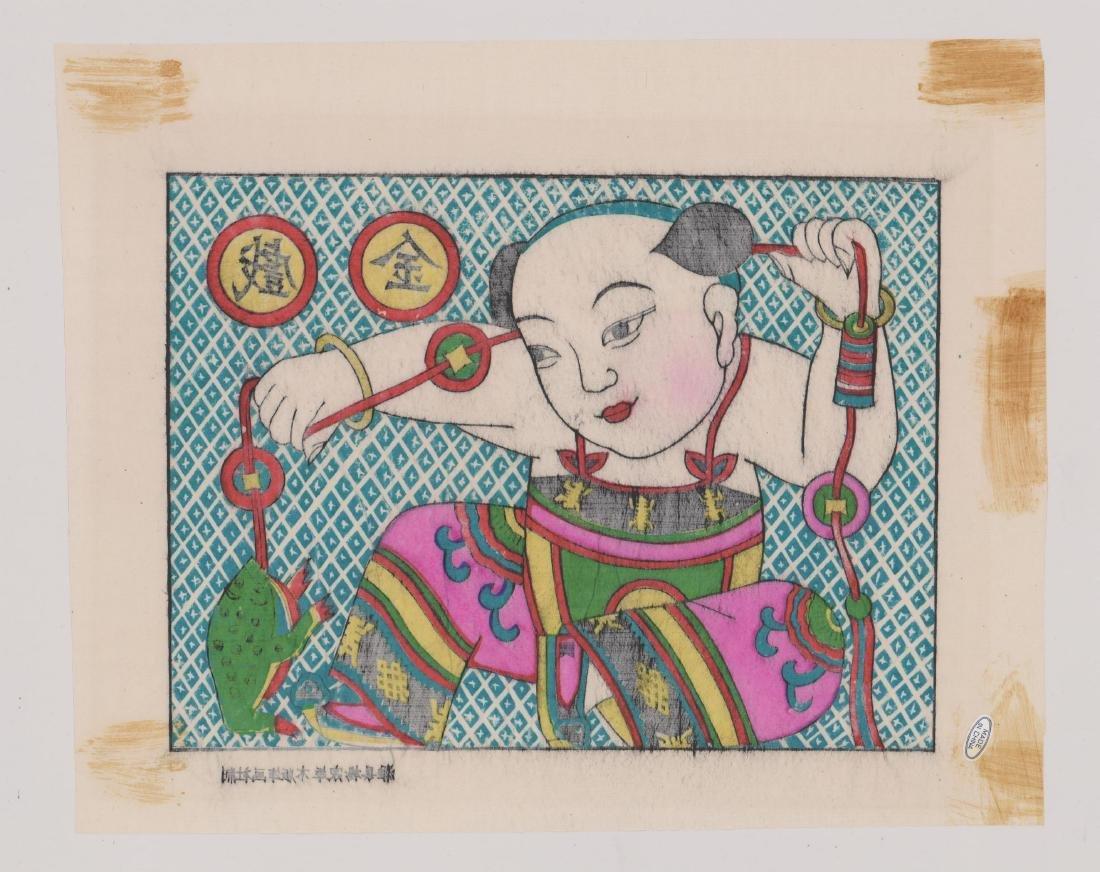 An Old Asian Woodblock Print - 4