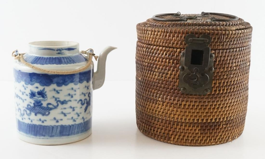 Old Chinese Teapot in Basket