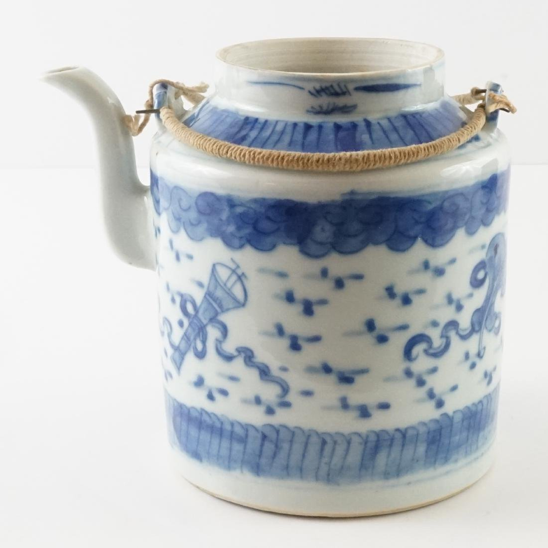 Old Chinese Teapot in Basket - 3
