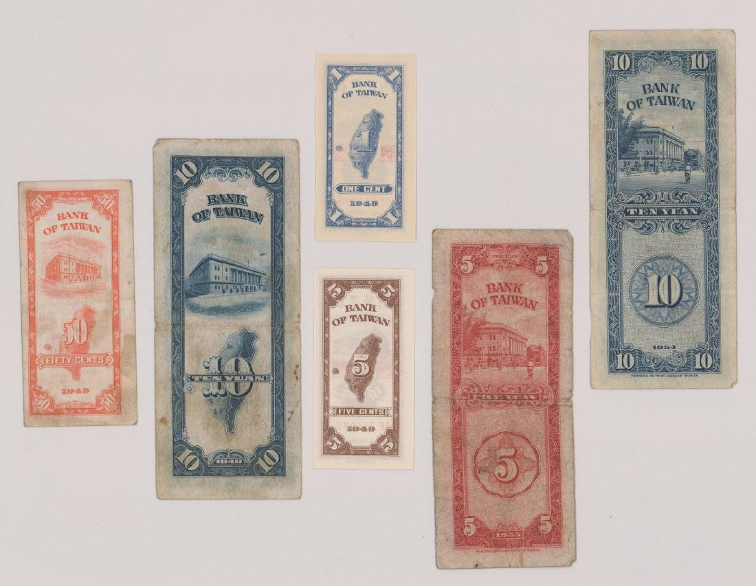Estate Collection: Old Chinese Paper Money - 3