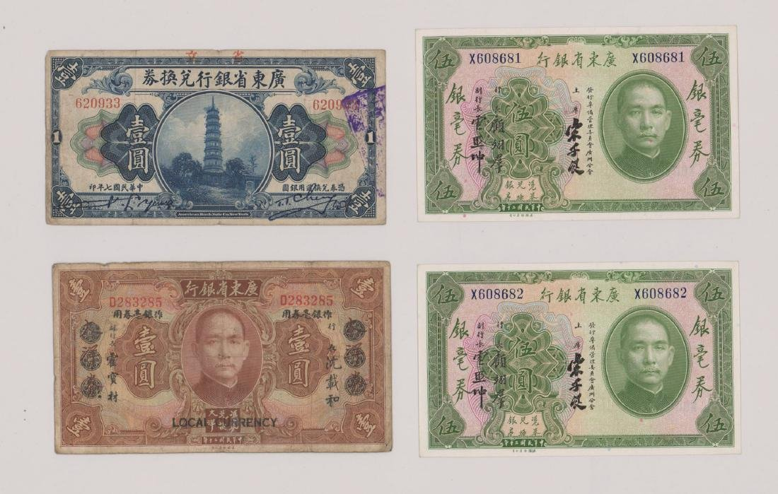 Estate Collection: Old Chinese Paper Money - 4