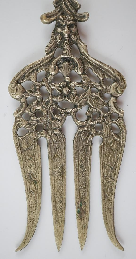 Ornate Silver Plate Spoons and Fork - 4