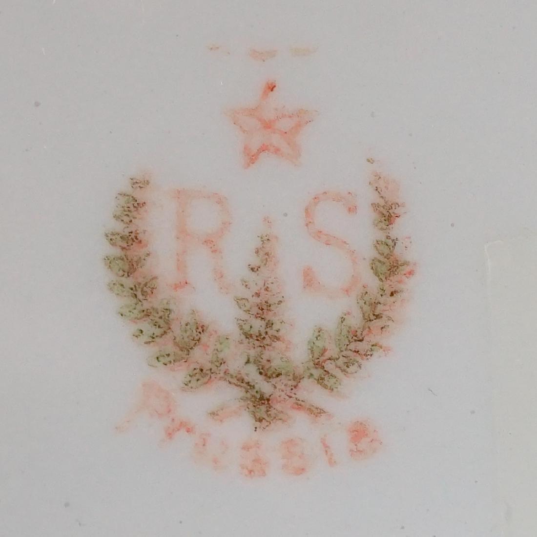 R.S. Prussia Chocolate Pot - 8