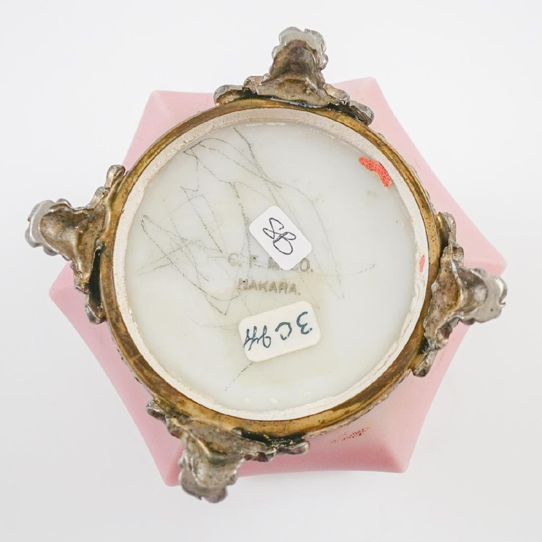 Nakara C.F. Monroe Satin Glass Trinket Box - 9