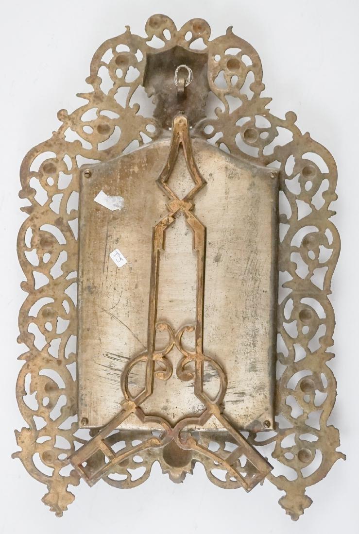 An Antique Easel-Back Mirror - 5