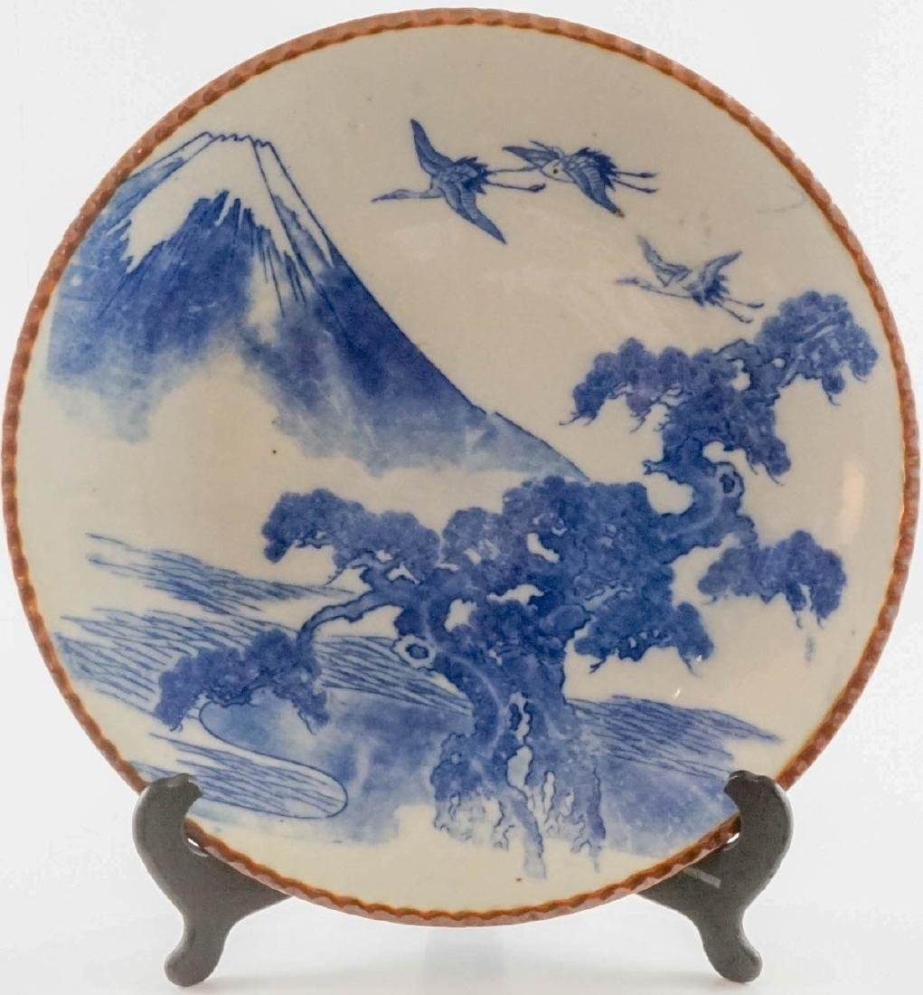 Four Japanese Blue and White Platters - 2