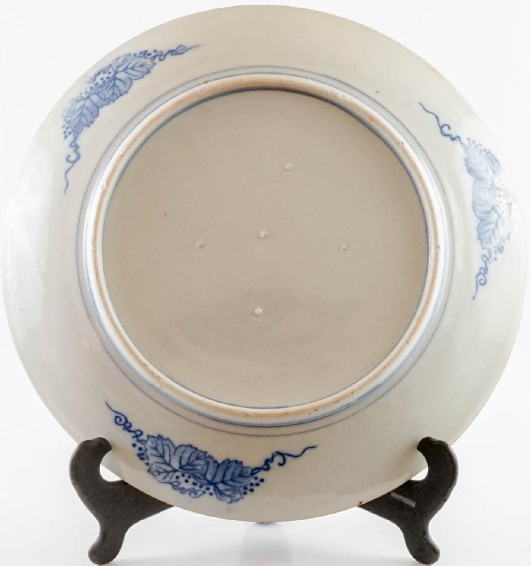 Four Japanese Blue and White Platters - 3